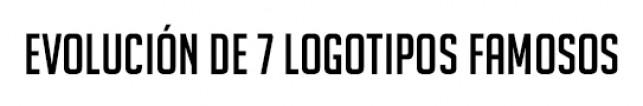 Evolución de logotipos famosos